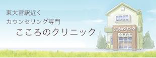 メディカル事業部のイメージ│埼玉県の介護職員初任者研修ならハローメンタルサポート